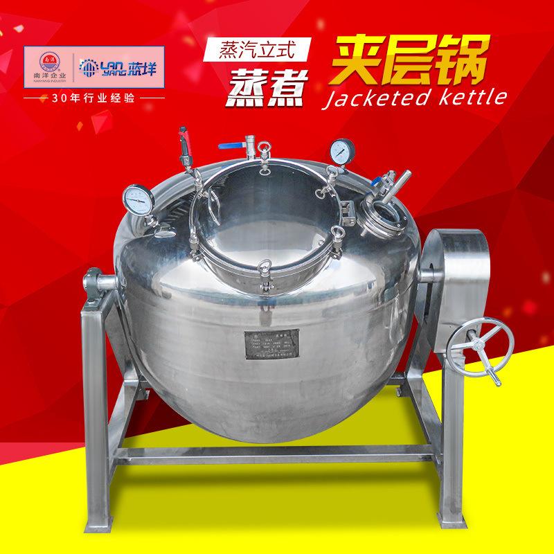 不锈钢单层蒸汽蒸煮锅