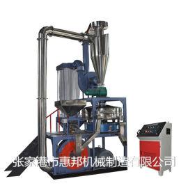 磨盘式磨粉机 pvc磨粉机