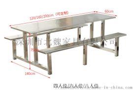 广东深圳不锈钢快餐桌椅生产厂家