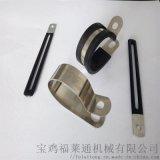 鐵嶺R型不鏽鋼金屬波紋管管夾 浸塑管夾