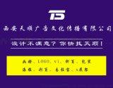 西安廣告製作展板展架注水旗工廠噴畫廣告器材物料製作