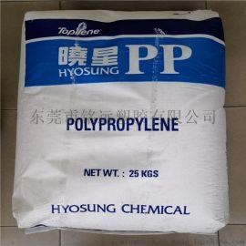 PP J640A耐高低温冲击 高刚性 共聚塑料颗粒