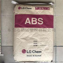ABS GP-2300玻纤增强 电子电器外壳