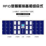 济南36门智能装备管理柜 指纹智能装备柜厂家直销