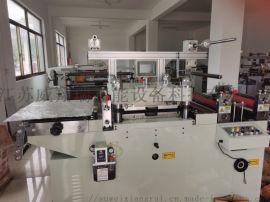 威翔瑞450标签模切机