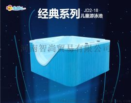 洗游记婴儿游泳设备厂家:经典系列JD2-18儿童游泳池