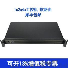 华悍标准19英寸 1U工控机I5工业电脑计算机主机