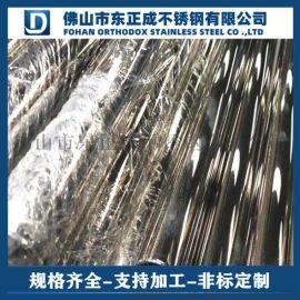 南宁不锈钢管,304不锈钢管加工定制