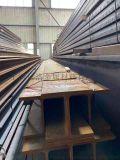 ASTM美标H型钢W系列-美标H型钢公差尺寸