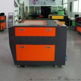 特镁1390激光雕刻机广告加工设备 平面激光切割机