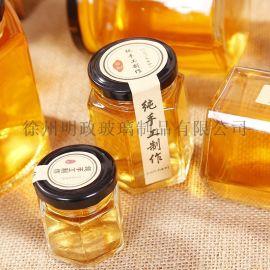 储存罐六棱瓶蜂蜜瓶玻璃瓶燕窝瓶储物罐茶叶罐