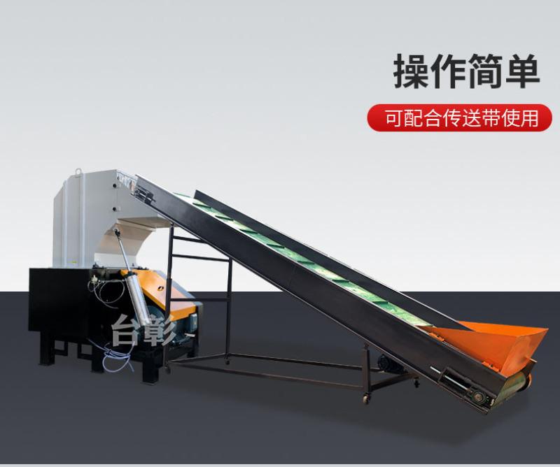 大型塑料粉碎機 東莞塘廈 塑料破碎機生產廠家