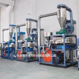 MDPE塑料磨粉机 PE磨粉机