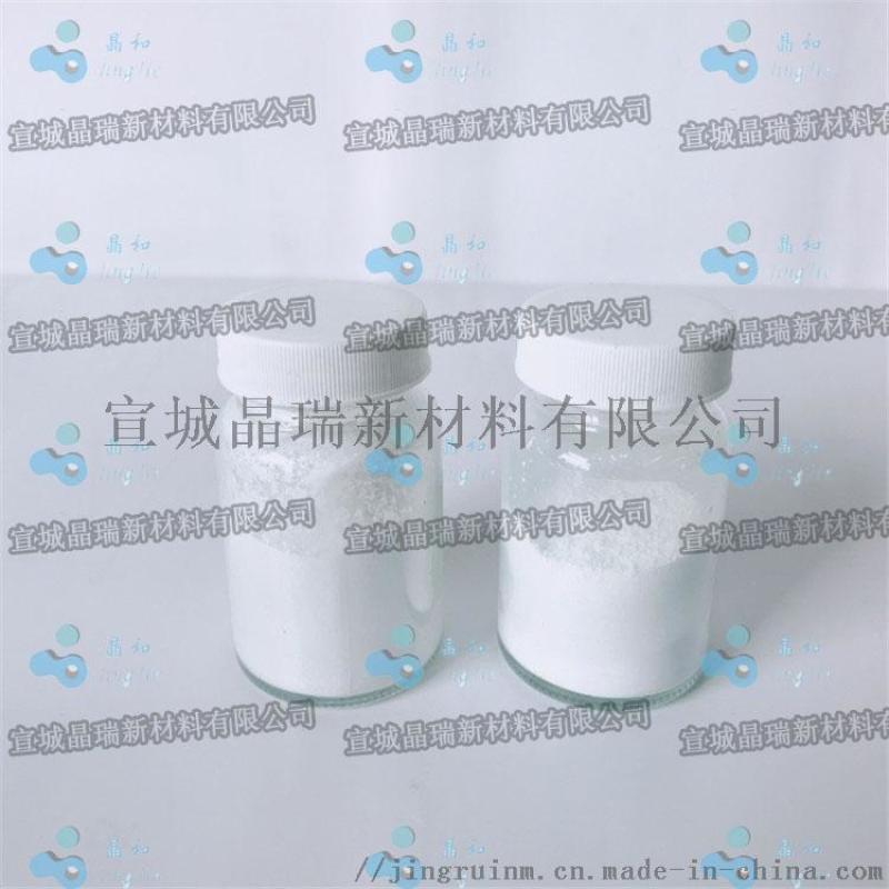 納米氧化鎂是一種新型納米微粒材料