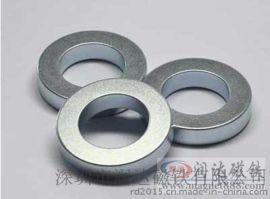 深圳磁铁 异形磁铁,打孔沉孔强力磁铁