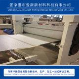 爱新新材料三维板复合生产线