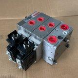 PVG32-2-DC24V电控比例多路阀