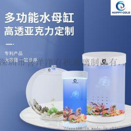 亞克力魚缸水母缸工廠直銷亞克力水族箱