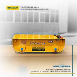 蓄電池供電有軌子母車 車間過跨轉運 機械搬運設備