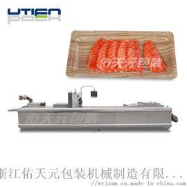 三文鱼热成型真空贴体包装机,海鲜产品包装