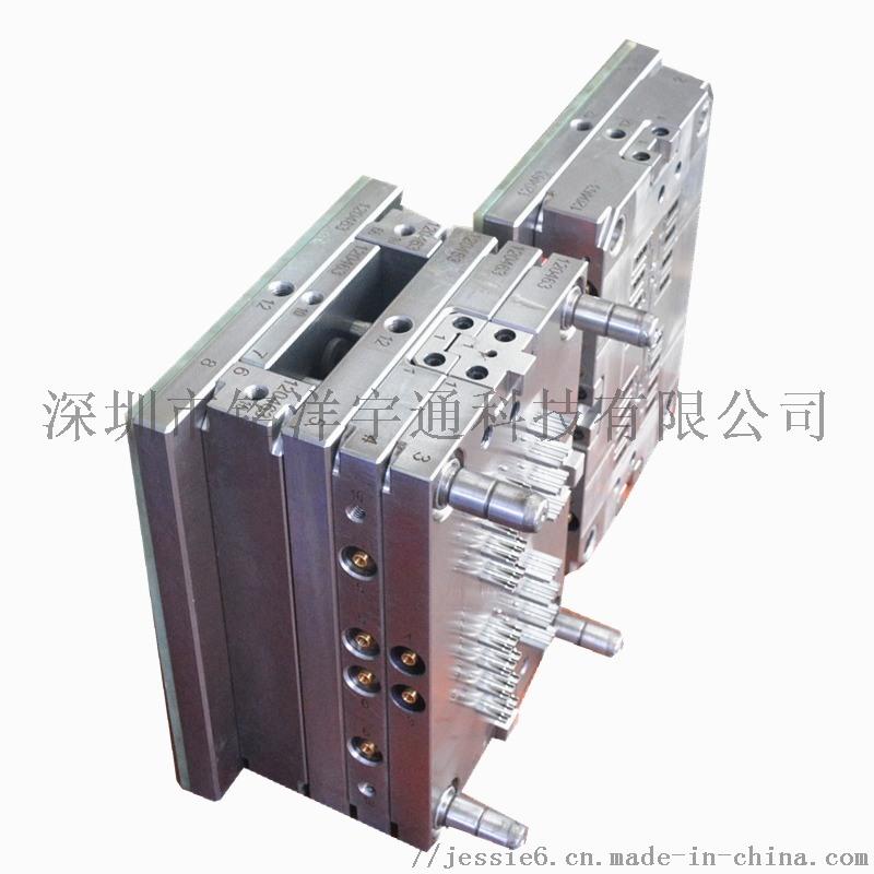 汽车电子连接器塑胶模具加工 精密注塑定制生产