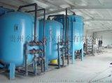 貴陽陰陽離子交換水處理設備系統