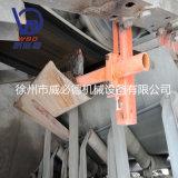 進口第二道碳化鎢鋼合金皮帶清掃器