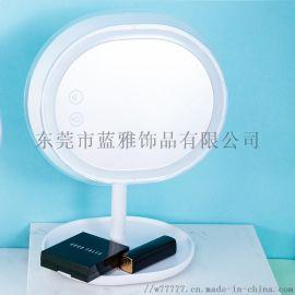 颜天乐多功能椭圆台灯镜子桌面镜