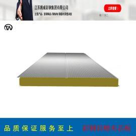 南通岩棉A级不燃性彩钢夹芯板
