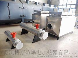 凯博斯风道式电加热器的结构及特点