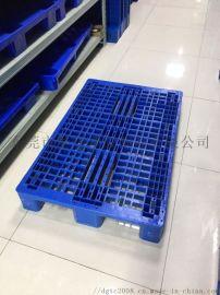 川字型塑料栈板,田字型塑胶卡板,双面塑料托盘
