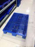 川字型栈板-田字型卡板-双面塑料托盘