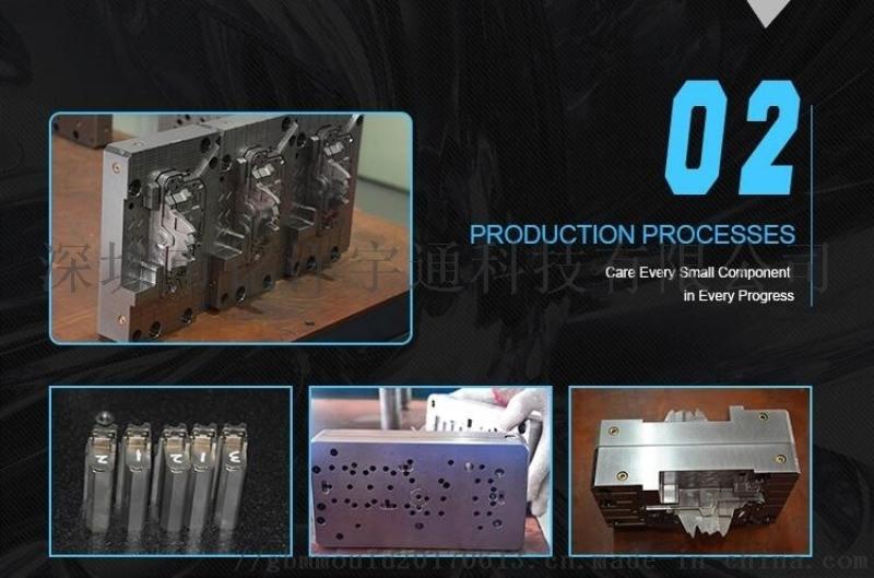 高品质精密注塑模具加工制造售后保障