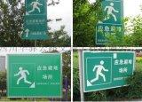 标志牌交通标牌道路标牌交通标志牌反光标牌高速路标牌
