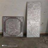 浮雕金属镂空铝单板 卢浮宫雕刻造型镂空铝板