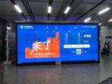 杭州优质厂家55寸/46寸高清液晶拼接屏定制