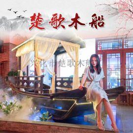 贵州铜仁仿古喝茶的船装饰船实地考察