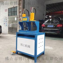 槽钢角铁液压切断机 方钢冲断下料机 铁管冲弧口机