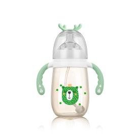小灵鹿奶瓶 宽口PPSU带手柄吸管防胀气奶瓶 母婴