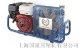 气密性检测300公斤空压机250公斤空气压缩机