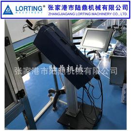光纤激光打标机供应商 自动激光打码机生产线设备