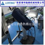 光纤激光打標機供应商 自動激光打码机生产线设备