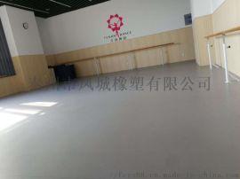 舞蹈房运动地胶,舞蹈  PVC运动地板