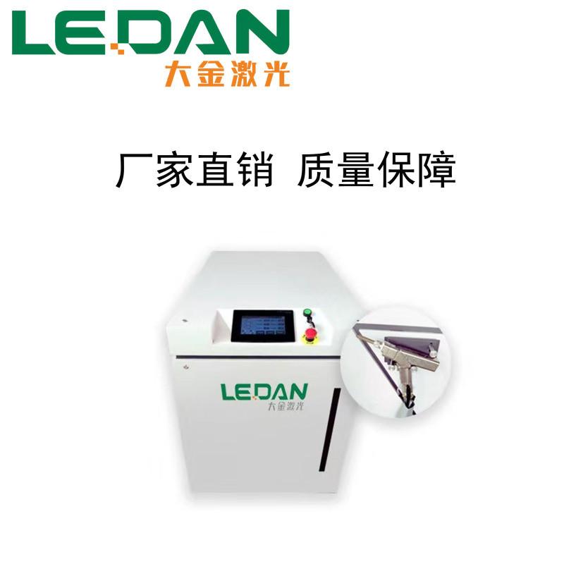 大金激光LEDAN1000W厨房电器激光焊接机