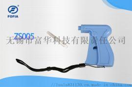 富华RFID分体式宠物电子标签zs005