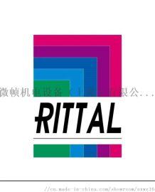 德国RITTAL电控柜,RITTAL空调,威图风扇