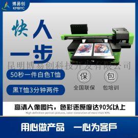 数码六色直喷印花机T恤文化衫班服印图案logo设备