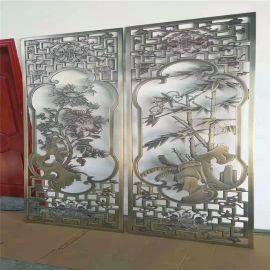 大格栅木色铝屏风隔断 铝金属屏风格栅定制