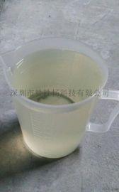 硅胶表面处理剂 活化硅胶表面处理剂 硅胶制品处理剂