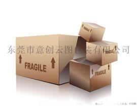 东莞意创云图包装有限公司,印刷定制各种型号纸箱.